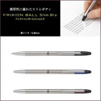 Pilot百樂 FRIXON BALL Slim Biz手帳0.38mm金屬細軸魔擦筆
